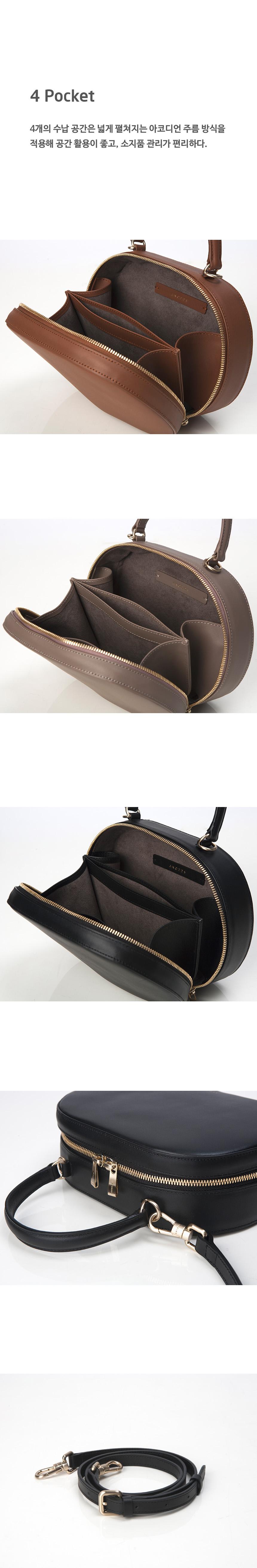앤오즈(ANODDS) KENDI Shoulder Bag 3 Color