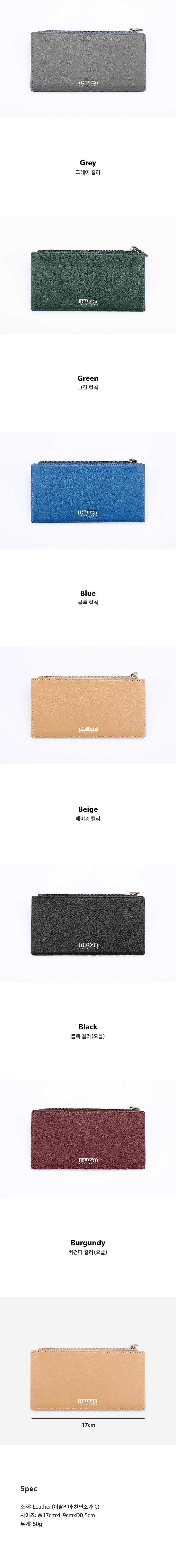 잇츠백(ITSBAG) JOANNA Flat Wallet 6 Color